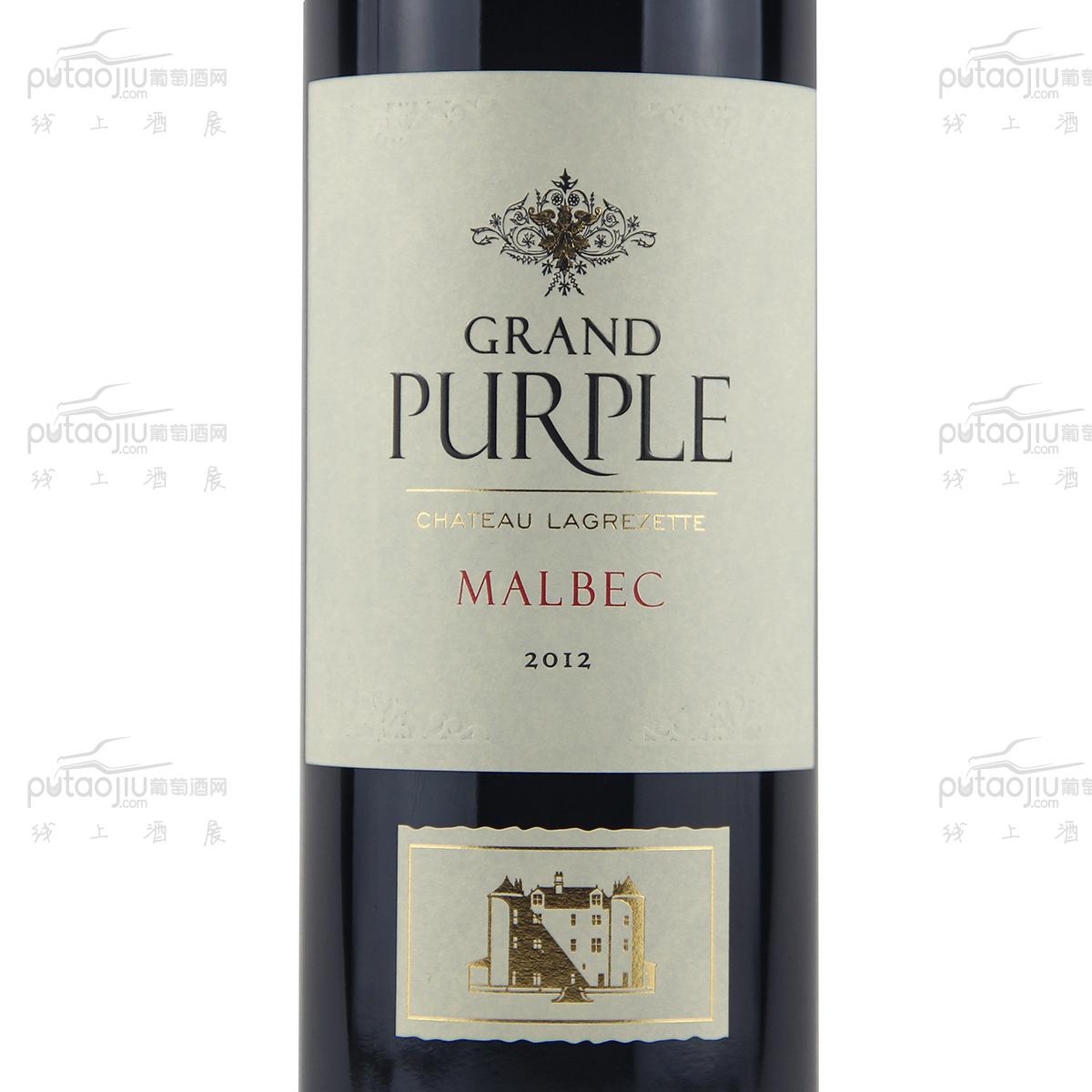 法国卡奥尔拉格雷泽庄园梅洛马尔贝克紫气特酿干红葡萄酒