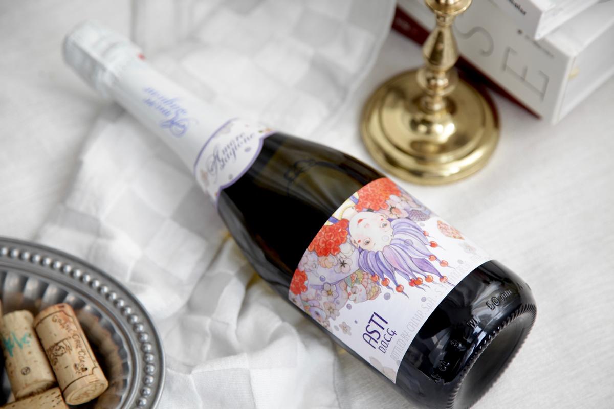 意大利阿斯蒂萬多酒莊戀愛季莫斯卡托阿斯蒂甜白DOCG起泡葡萄酒