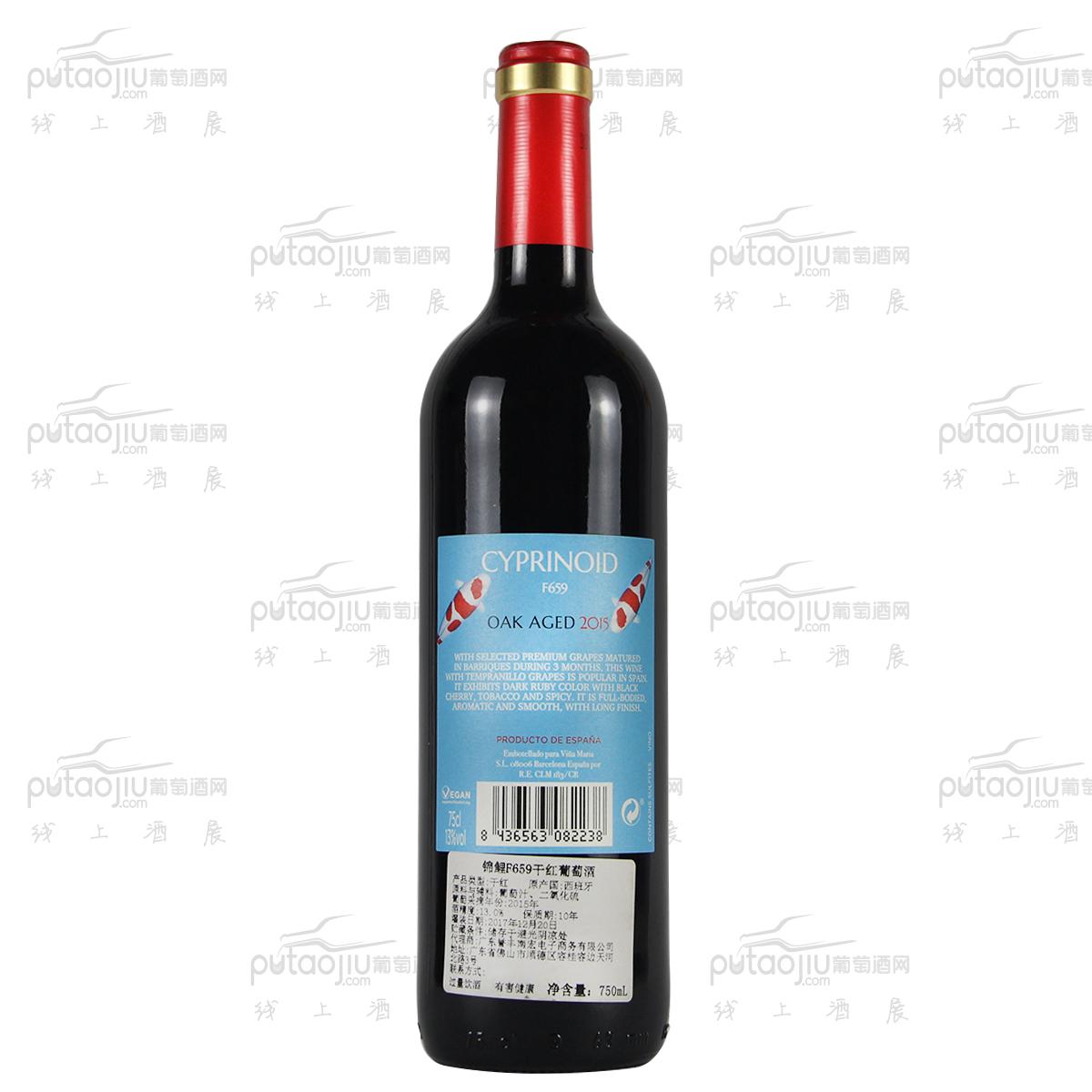 西班牙拉曼恰维拉玛利亚酒庄添普兰尼洛锦鲤F659干红葡萄酒