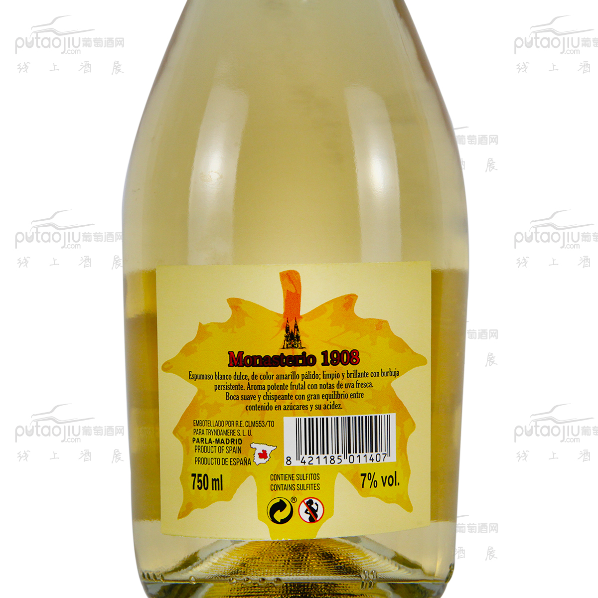 西班牙托莱多卡洛斯三世酒庄爱依伦蒙娜斯特罗1908起泡葡萄酒