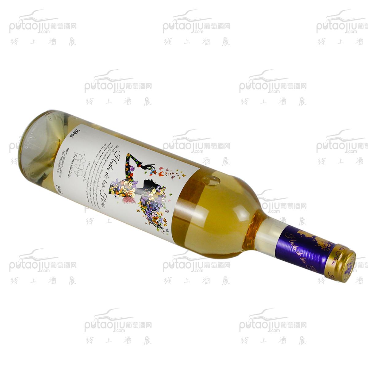 西班牙托萊多卡洛斯三世酒莊混釀花仙子半甜白葡萄酒