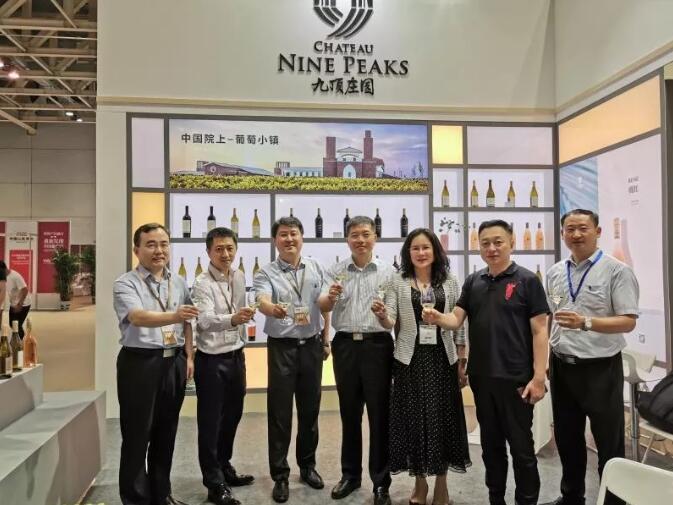 九顶庄园发布会,打造一站式葡萄酒旅游小镇!