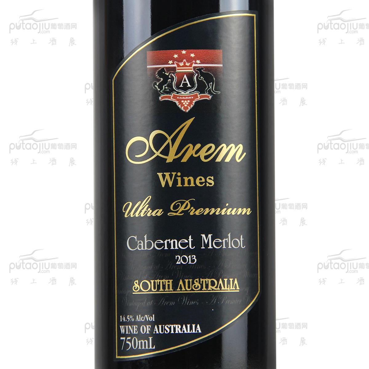 澳大利亚高奔产区澳宝红酒庄混酿超优质黑宝干红葡萄酒