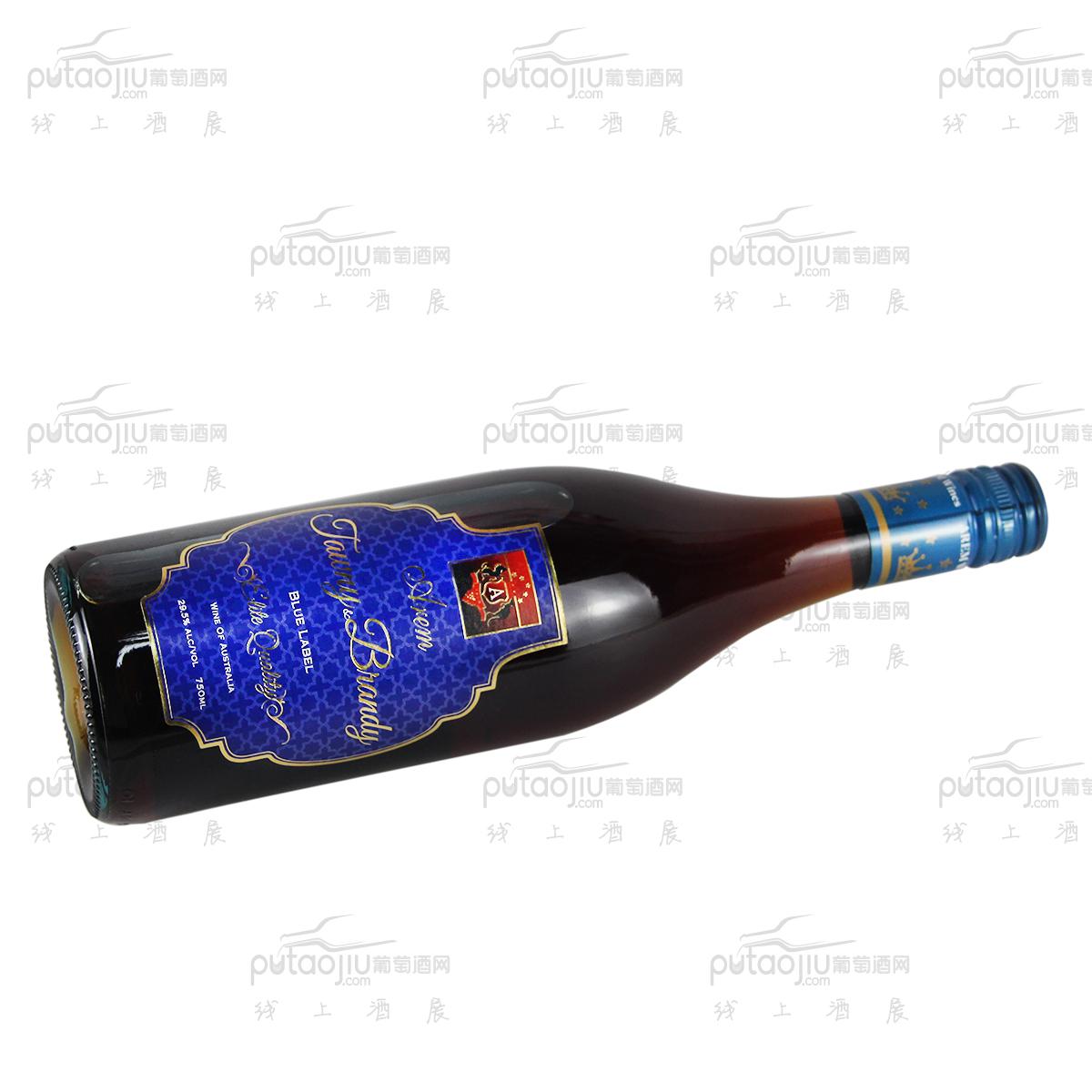 澳大利亚高奔产区澳宝红酒庄混酿瑭尼白兰地