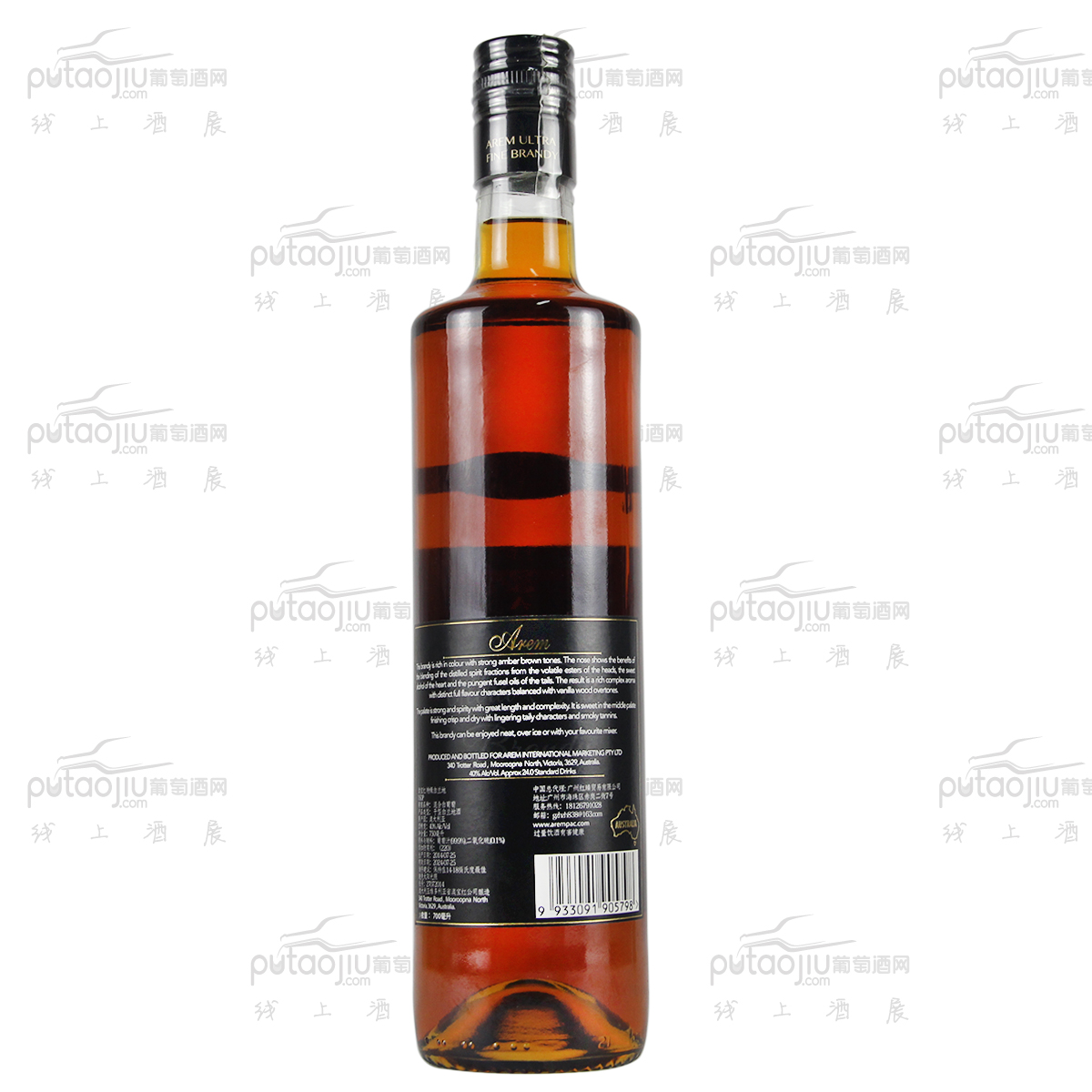 澳大利亚高奔产区澳宝红酒庄混酿特级VSOP白兰地