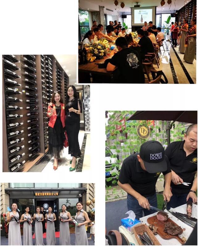 都度酒庄首席酿酒师Chris Thomas中国巡演精彩特辑与川东北运营中心开幕式