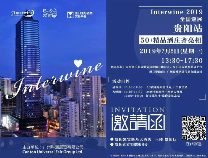 云南最大规模、专业度最高酒店巡展成功举办,下一站7月8日贵阳!