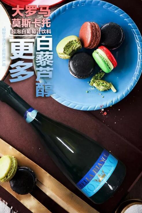 无醇起泡酒在中国市场的销量表现不错