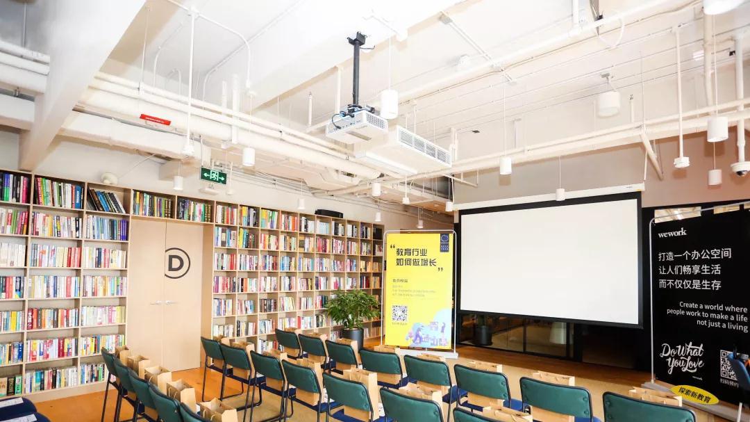 从混沌上海教育分会成立发布会看爱杯在办公空间的模式混搭