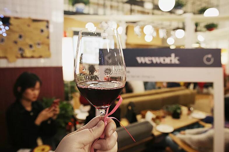 爱杯联合WeWork周年庆,带来更多一站式葡萄酒体验场景