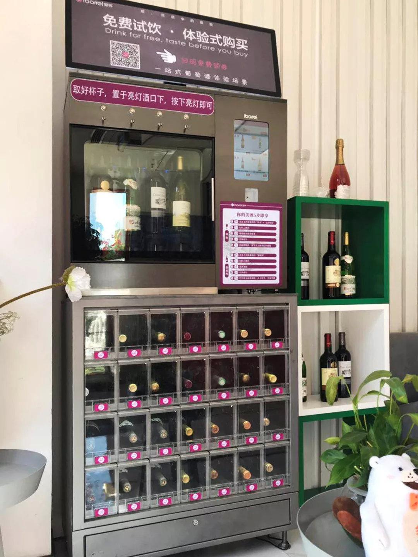 爱杯解构葡萄酒新零售在青年公寓社区的应用模式