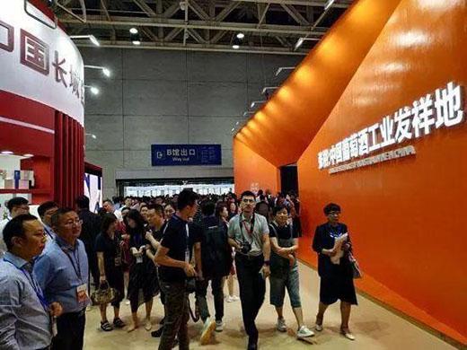 第十二届烟台国际葡萄酒博览会签订协议、合同总金额达3.2亿元