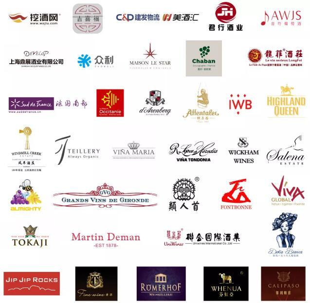 """2019秋糖,萄酒汇天津康莱德何以能成为葡萄酒酒店展的""""流量之王""""?"""