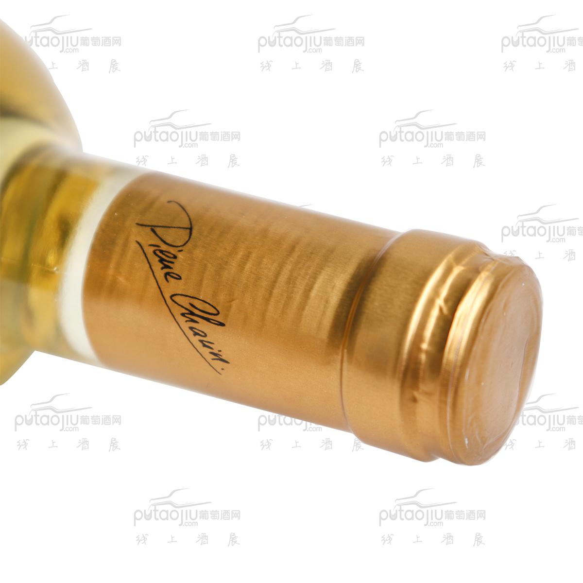 法国南部夏凡酒庄维泽尼亚混酿VDF半甜白葡萄酒