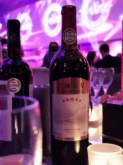 长城五星赤霞珠干红葡萄酒荣获IWC大赛特等奖
