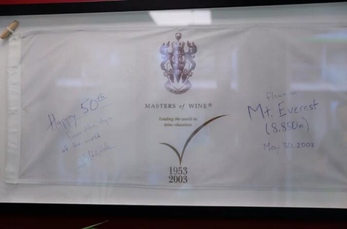 Justin Howard MW:英国人热爱澳大利亚葡萄酒,我对中国从业者有5个建议