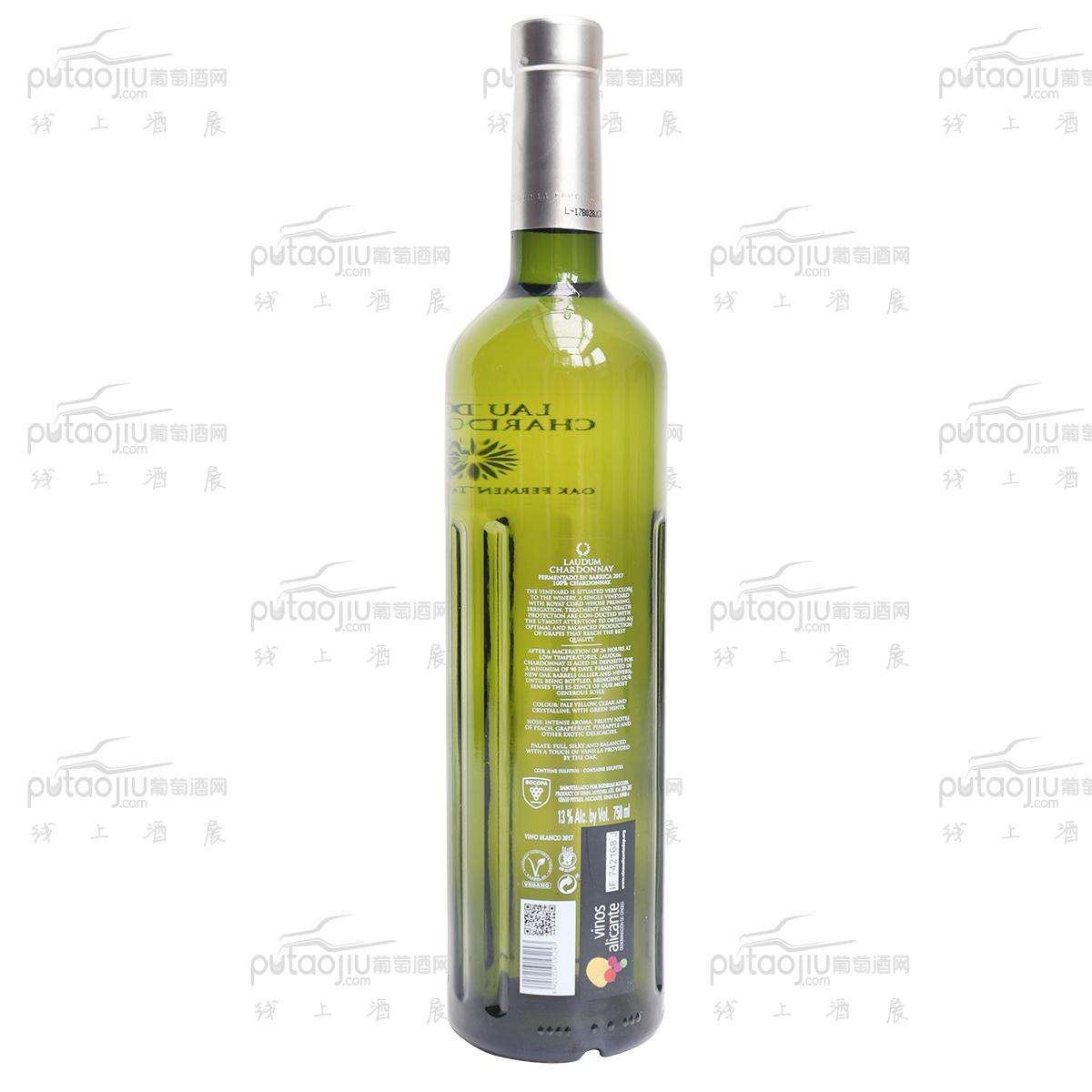 西班牙阿利坎特博科帕酒庄乐顿霞多丽DO干白葡萄酒