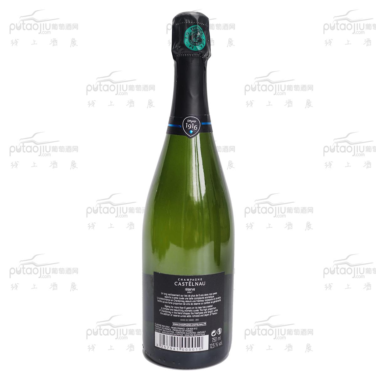 法国香槟区卡狮龙酒庄混酿香槟