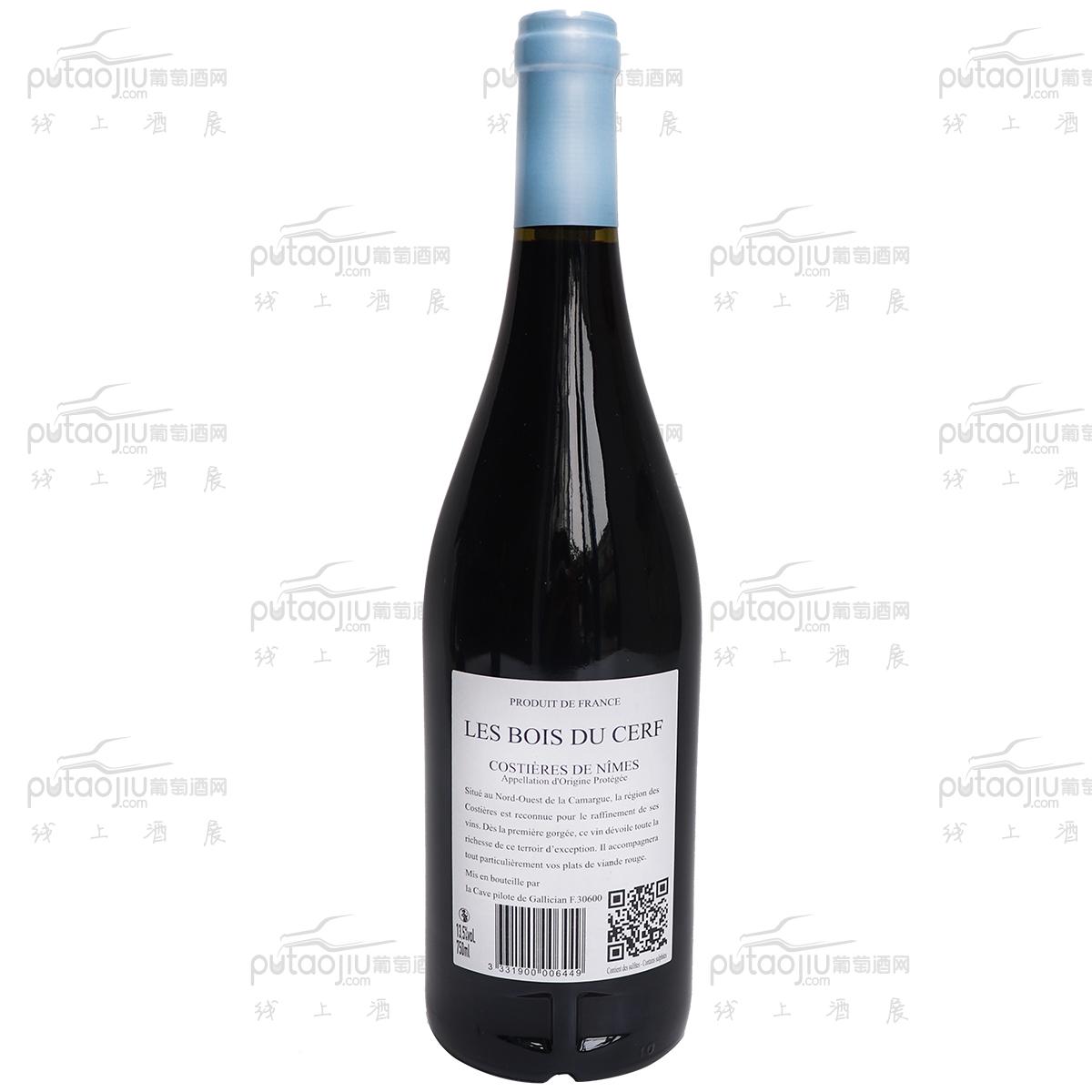 法国尼姆丘嘉里雄酒庄混酿大卫神鹿AOP干红葡萄酒