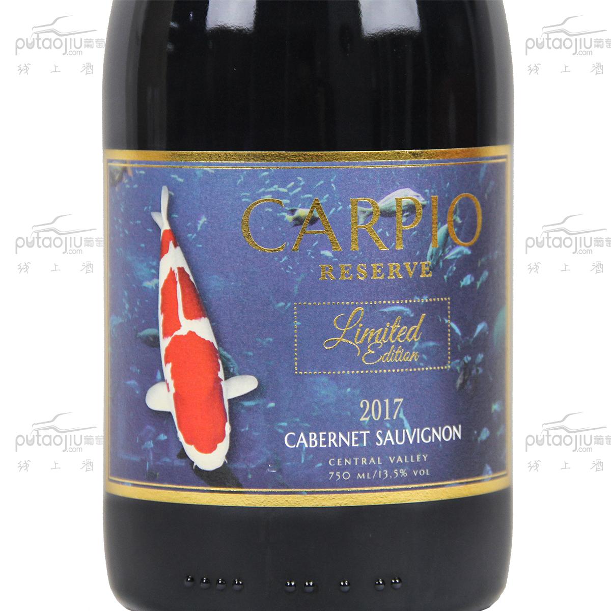 智利中央山谷克莱酒庄卡皮奥赤霞珠限量版珍藏级干红葡萄酒