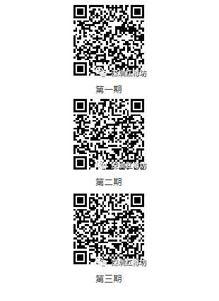 【深圳红樽 - 勃览汇】X【Kenn Ching】全新理念——教你如何品鉴勃艮第
