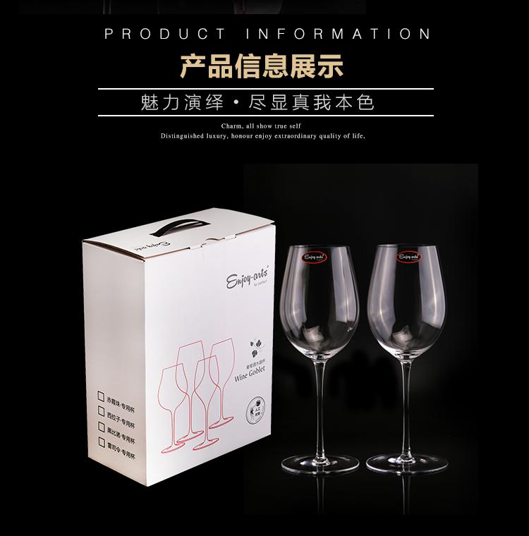 赤霞珠杯双支礼盒