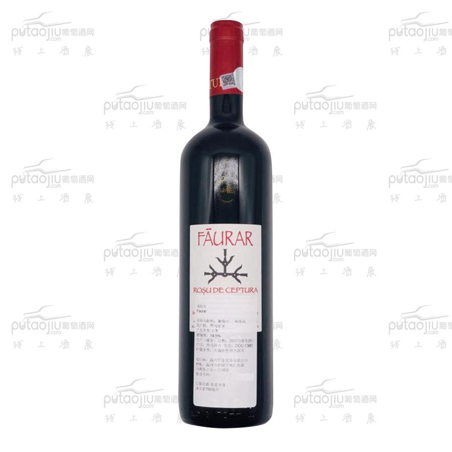 罗马尼亚得路马力达为诺酒庄混酿福拉乐DOC干红葡萄酒