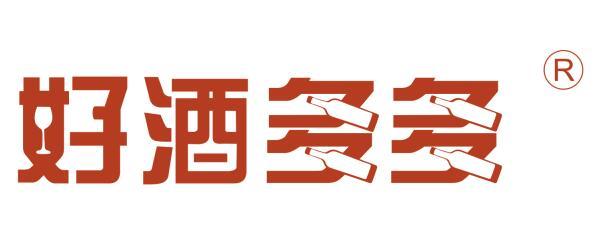 久誉国际-好酒多多介绍