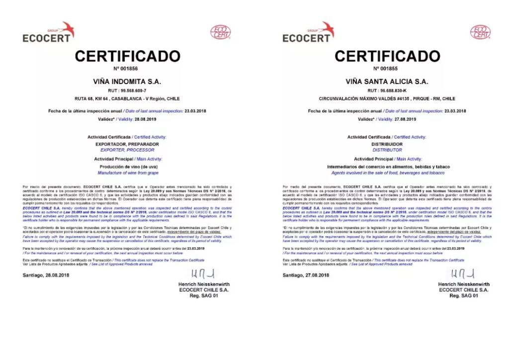 智利魔狮酒庄获得欧盟权威有机认证证书