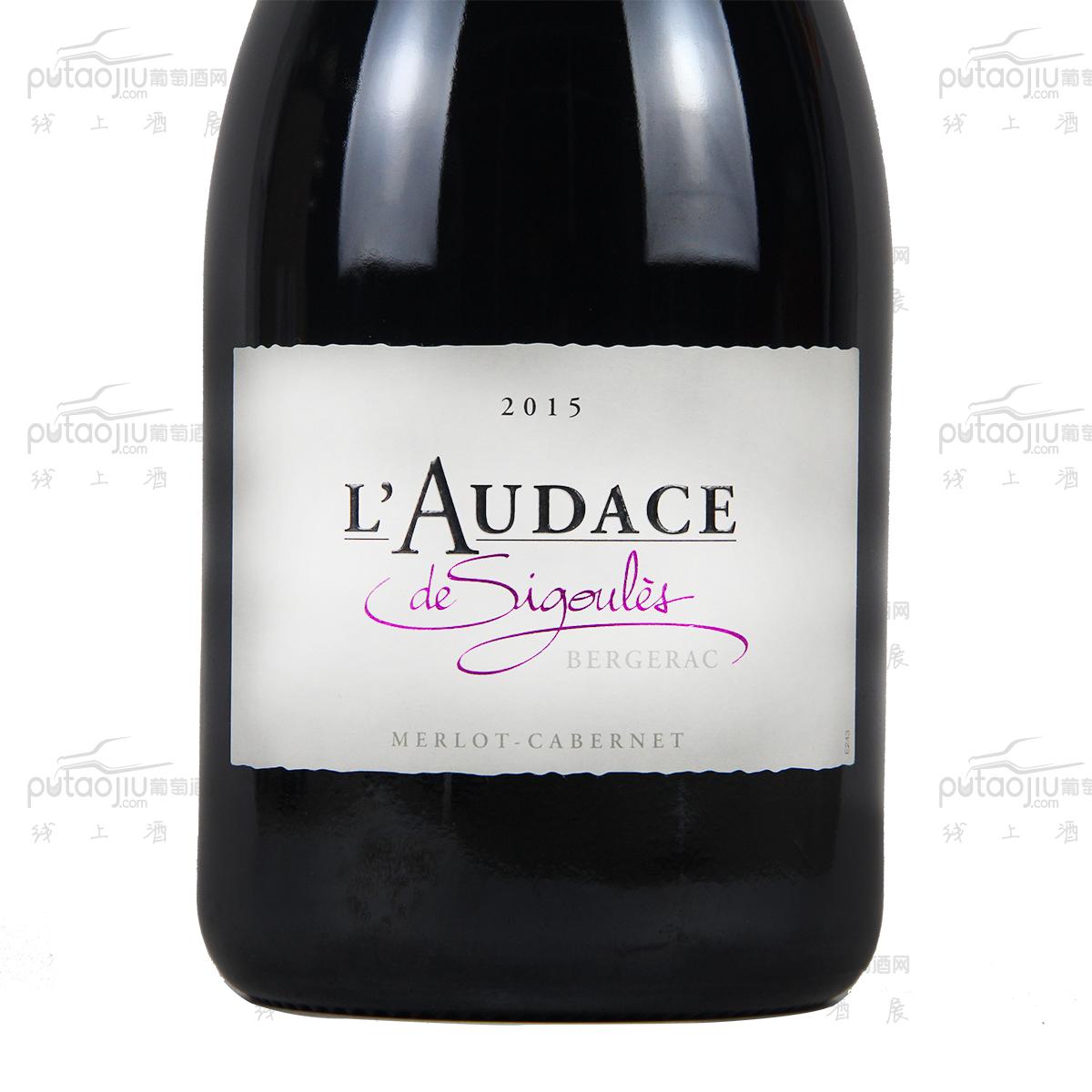 法国贝尔热拉克彩色阿基坦大酒窖混酿奥达斯窖藏AOP级别干红葡萄酒