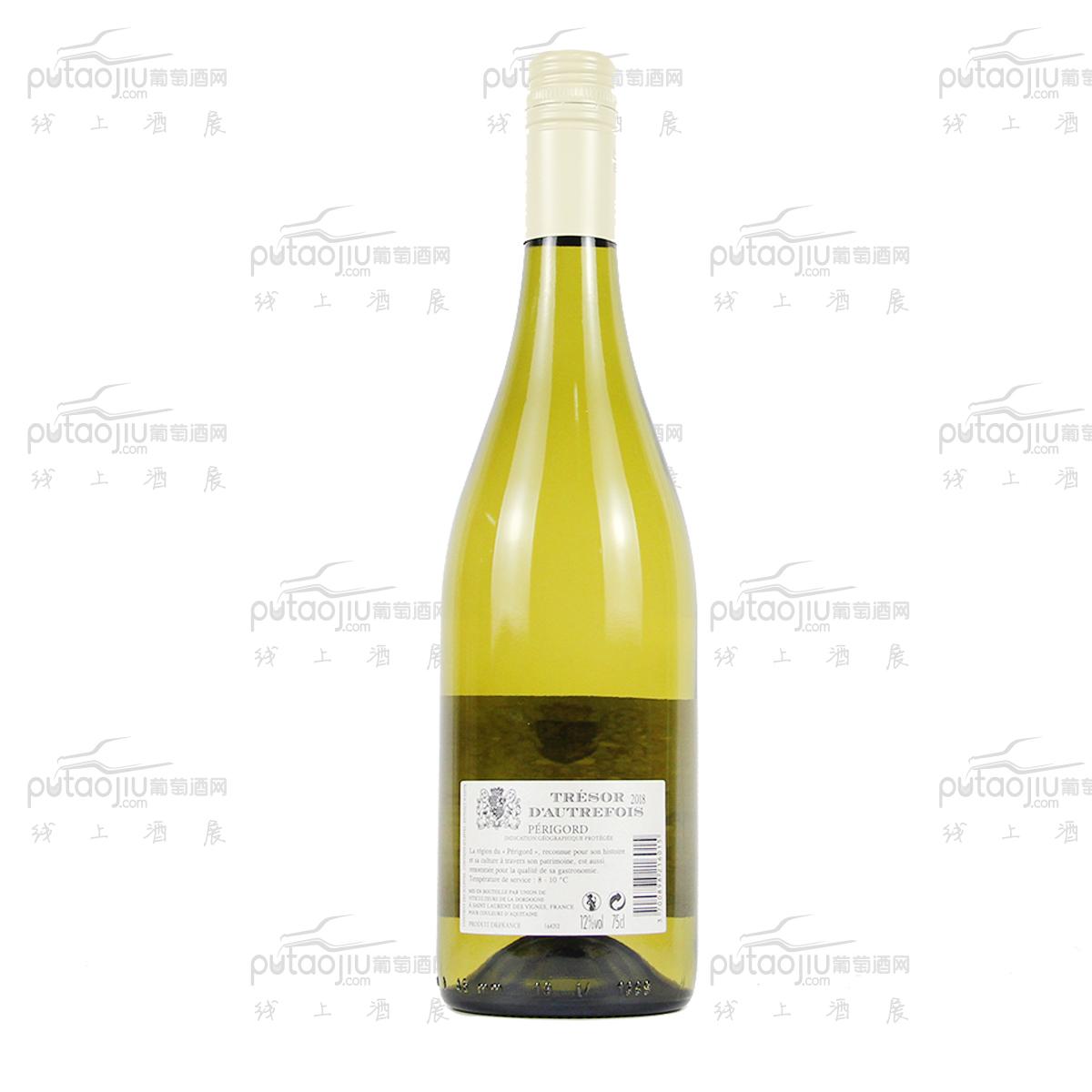 法国阿基坦大区彩色阿基坦大酒窖金色年华长相思IGP级别干白葡萄酒
