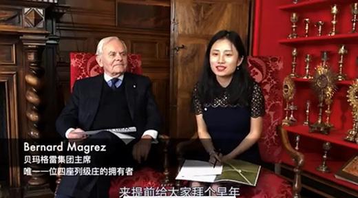 专访法国RVF葡萄酒杂志酒评人马先辰先生