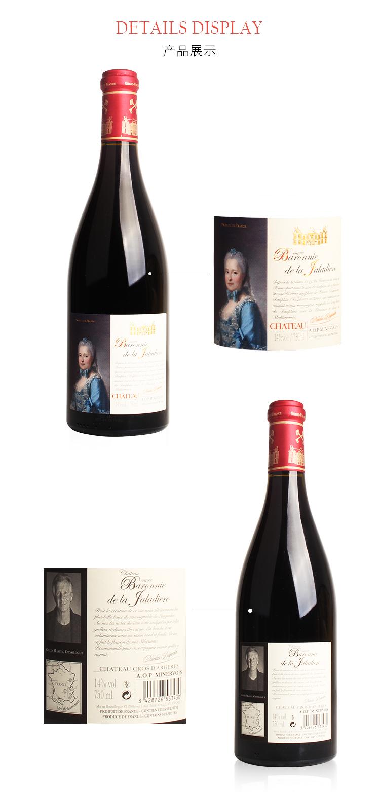 法国米依奥维富逸王妃堡混酿1865老树藤干红葡萄酒