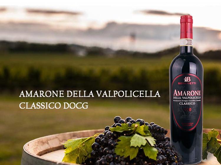 意大利威尼托贝内德蒂酒庄阿玛罗尼系列混酿经典阿玛罗尼干红葡萄酒