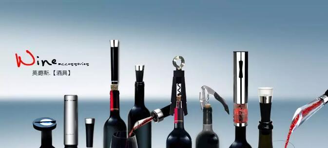 好酒多多携手葡萄酒网,大送福利买三万送三万!