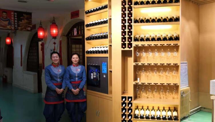 爱杯和西班国际达成战略合作,推动葡萄酒新零售的产业升级