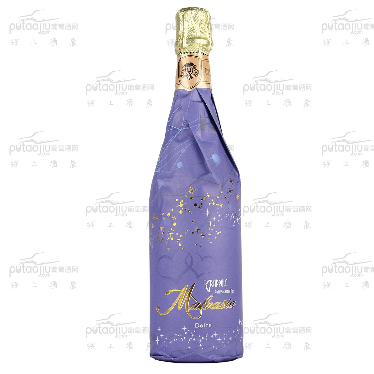 意大利艾米利亚万多酒庄金牌美莎玛尔维萨米兰之花 货号:E DOC起泡酒