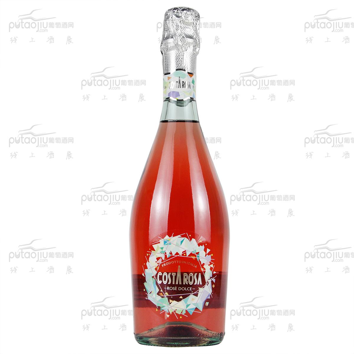 意大利艾米利亚万多酒庄蓝布鲁斯科歌诗达低醇甜IGT桃红高泡葡萄酒