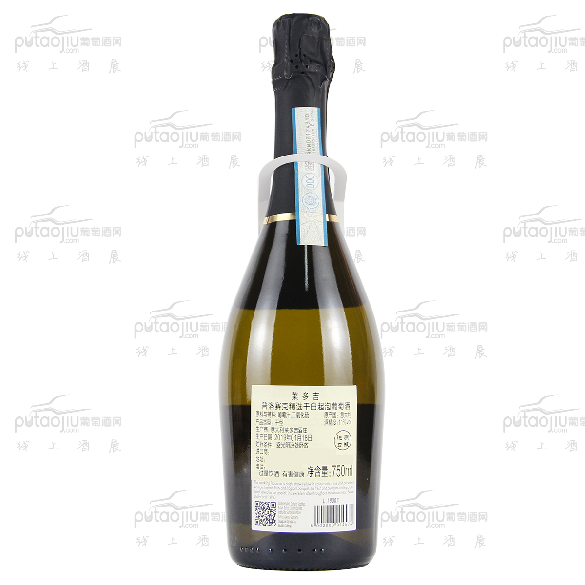 意大利弗留利莱多吉酒庄普洛赛克格雷拉精选DOC起泡白葡萄酒