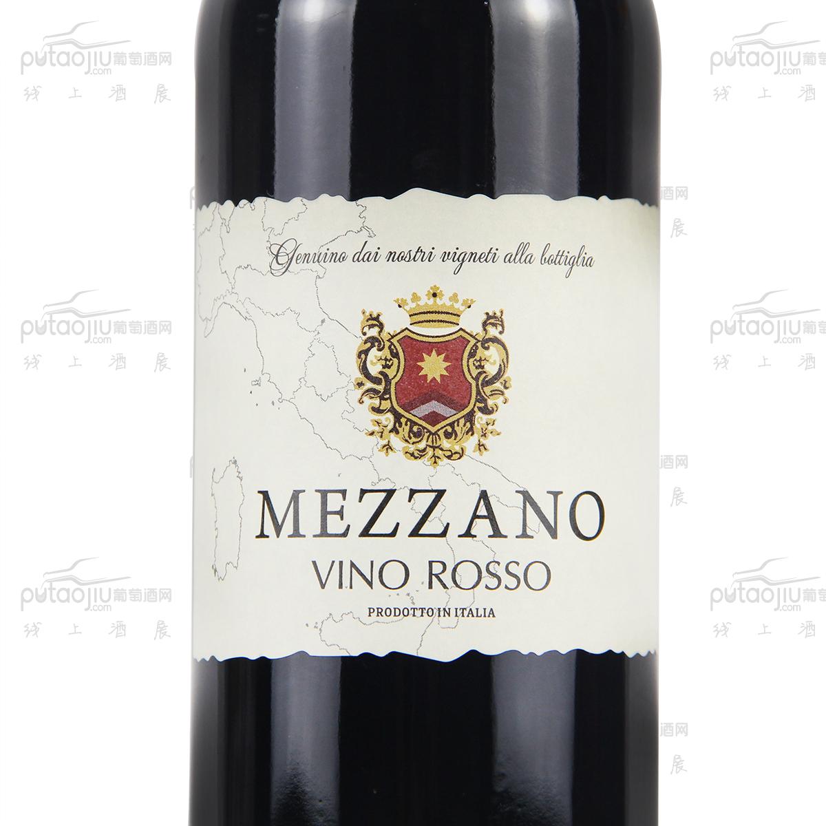 意大利艾米利亚万多酒庄西拉伯纳达小公爵VDT干红葡萄酒