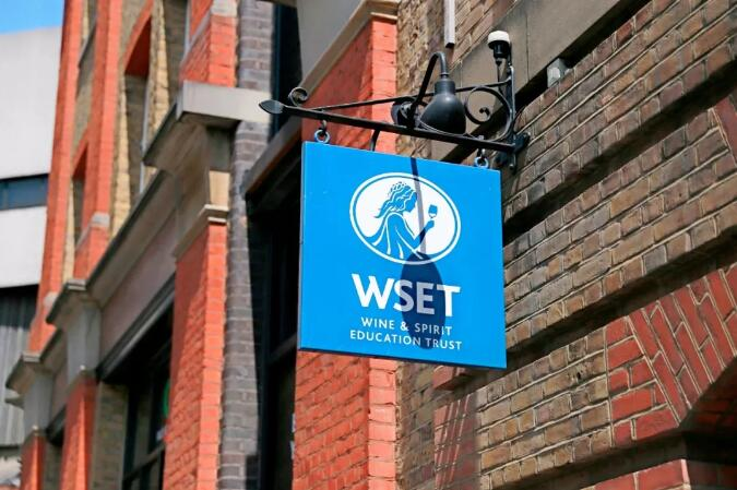 WSET创始人Ian Harris:中国葡萄酒、白酒将纳入新教材