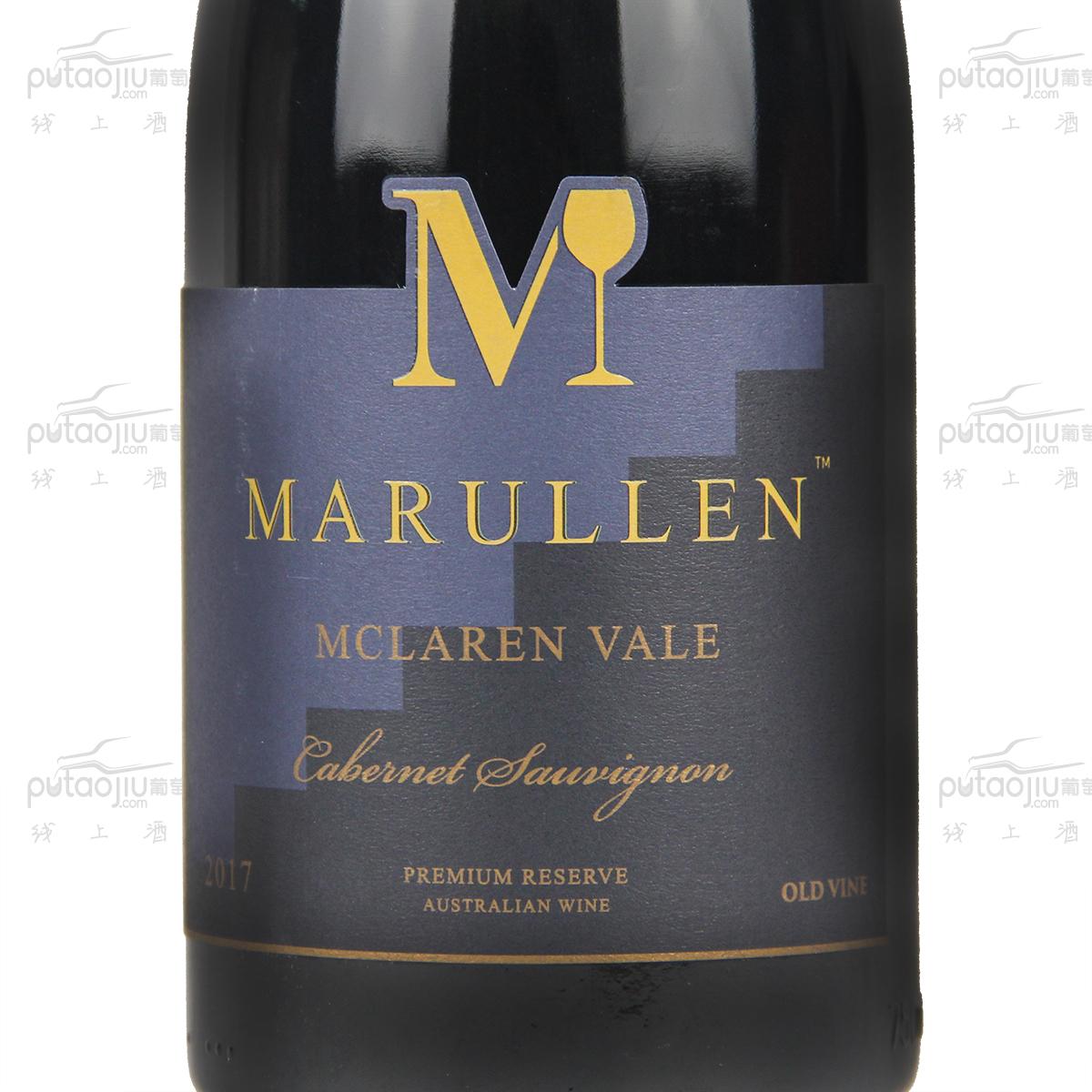 澳大利亚麦克拉伦谷产区盛宴酒庄萬瑞涞赤霞珠印象. 融和干红葡萄酒