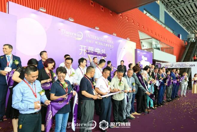 11月9-11日23届Interwine China强势来袭,早鸟价提前看