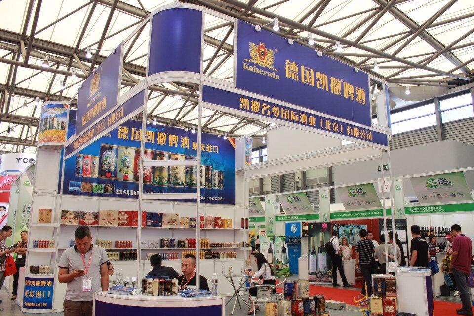 2020第六届上海国际糖酒商品交易会