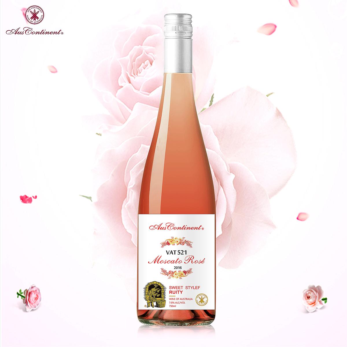 澳大利亚南澳产区澳洲大陆酒庄麝香VAT521 莫斯卡特粉红微起泡酒