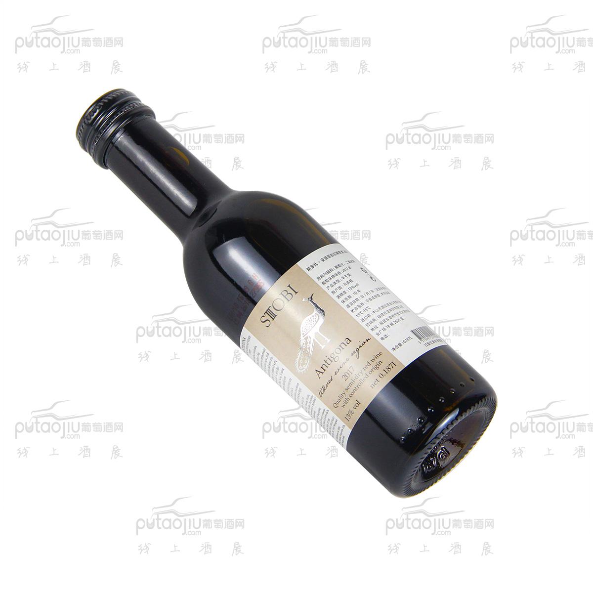 STOBI斯多比酒庄(Antigona)安提哥拉187ml A级混酿半干红葡萄酒小众国家原装进口北马其顿红酒
