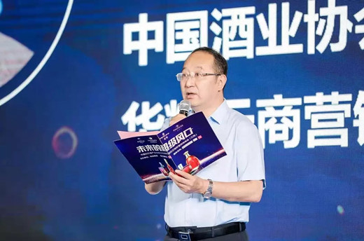 中国白兰地产业发展论坛日前在江西举行