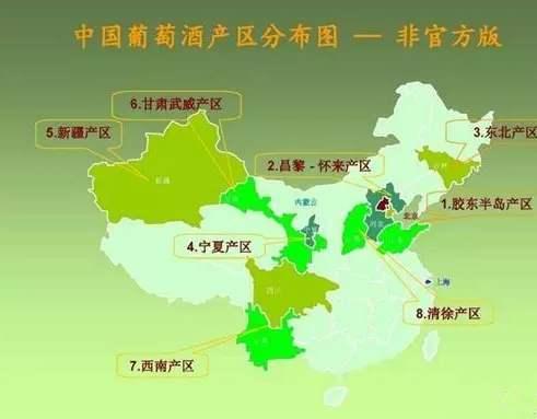 中国葡萄酒产区采用新标准进行划分