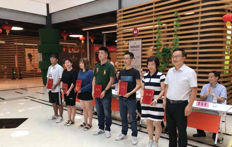 第四期青田红酒营销人才培训结业典礼日前举行