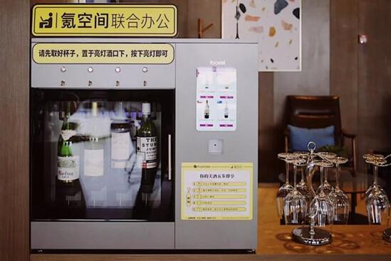 爱杯科技解密葡萄酒传统零售如何走向智能新零售